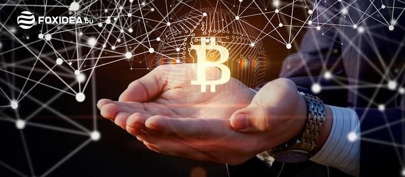 Как инвестировать в криптовалюту — основы удачного трейдинга, советы для инвесторов