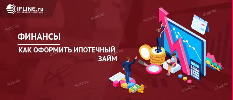 ru ru оформить займ досрочное погашение потребительского кредита в сбербанке при аннуитетных платежах