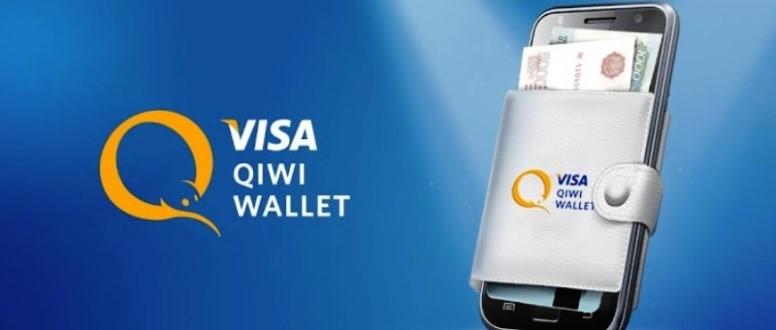 Как вывести деньги с Qiwi — Кошелек Qiwi, вывод средств
