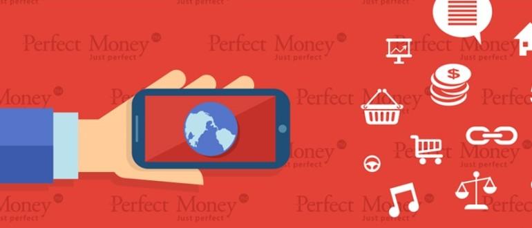 Платёжная система Perfect Money — Особенности работы и отличия