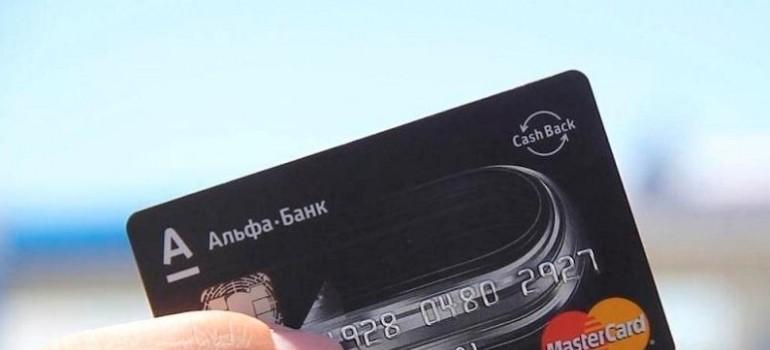 выбор ипотечного кредита