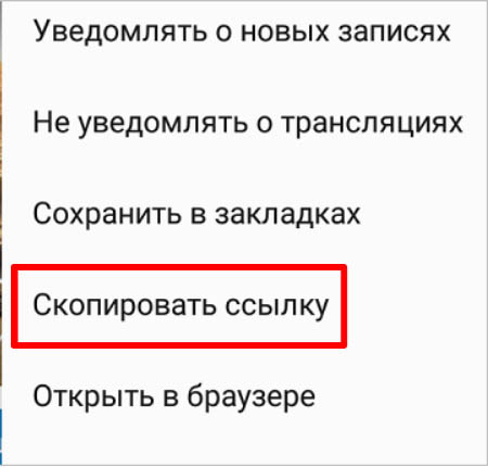 Как узнать ID страницы в ВК: хитрости, способы