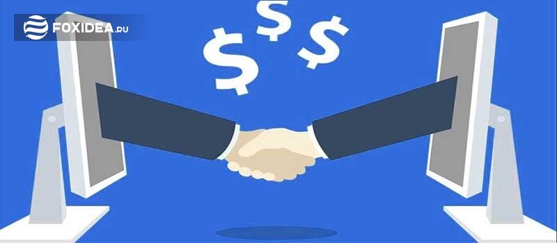 Где продать сайт выгодно: биржи и форумы
