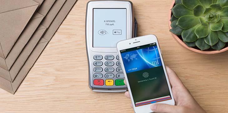 Как платить с телефона в магазине - бесконтактный платеж NFC, безопасно ли это