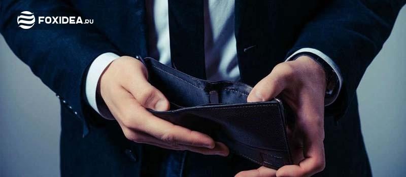Процедура банкротства физического лица: инструкция