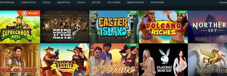 Columbus casino - Отзывы, Обзор, Новые возможности интернет-гемблинга