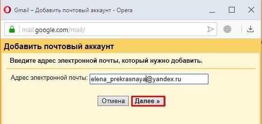 Как создать почту Gmail от Гугл - безошибочная и подробная инструкция