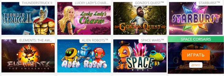 Казино СлотВ - Отзывы игроков, Обзор SlotV casino