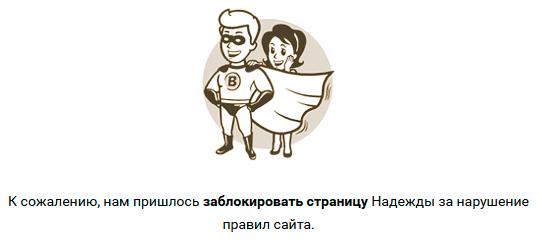 Что делать если взломали страницу ВК - подробная, пошаговая инструкция