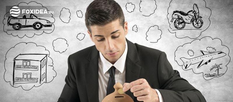 Куда вложить деньги: 6 выгодных способов