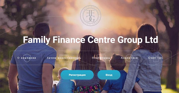 Компания FFCG - обзор и отзывы (Family Finance Centre Group Ltd)