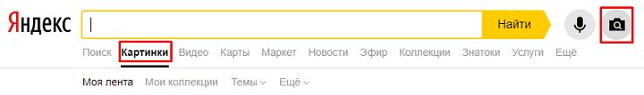 Как найти человека ВКонтакте - самые распространённые способы поиска
