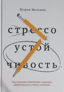 Книги по саморазвитию и личностному росту – ключ к успеху и гармонии