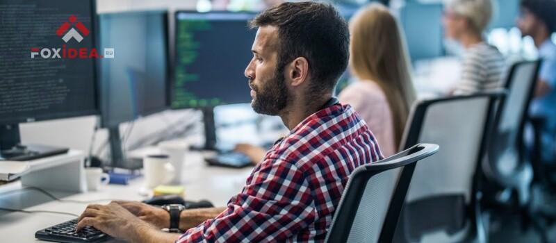 Профессия программист: доходы, плюсы, минусы
